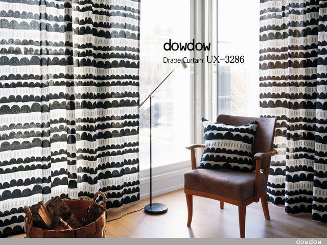 北欧 デザイン|レトロ&ポップな幾何学柄のドレープカーテン&シェード【UX-3286】ブラック&アイボリー