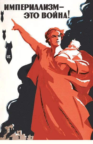 """Imperialism is war."" 1968, SovietArt"