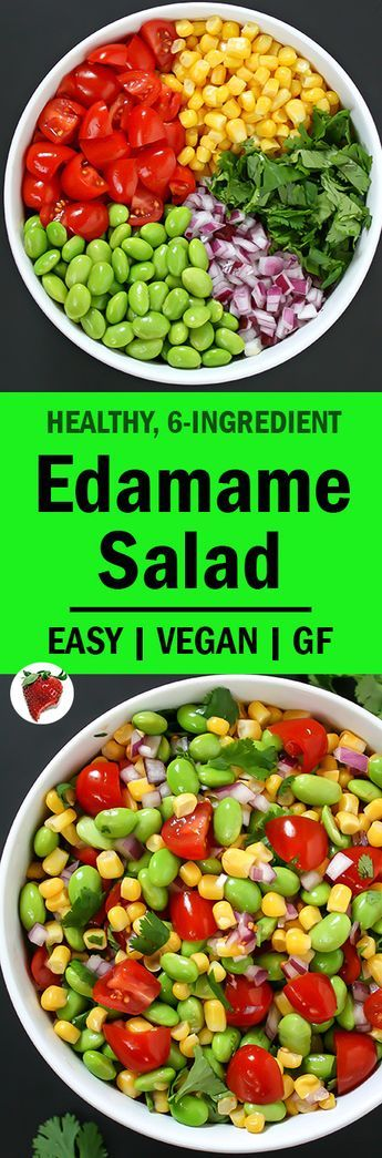 EASY 6-ingredient Edamame Salad!! Fun & versatile recipe, and great for take-along lunches! #vegan #healthy #salad #edamame #lunch