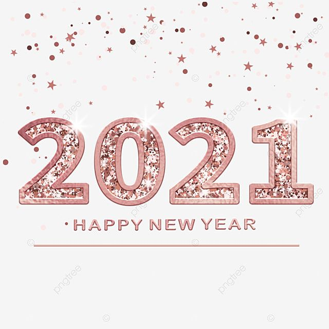 2021 Happy New Year Pink Sequins Luxury Decoration Illustration 2021 Happy New Year Pink Png Transparent Clipart Image And Psd File For Free Download Happy New Year Png Happy New Year