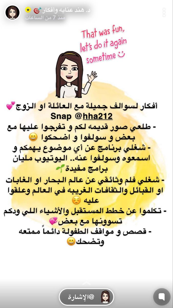 Pin By Soos On كلام كليم Queen Quotes Cool Words New Things To Learn