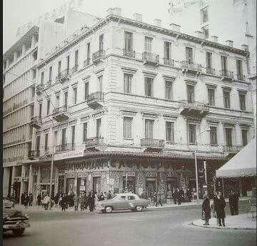 "1960 ~ ""Eleftheroudakis"" bookstore at Syntagma square, Athens"
