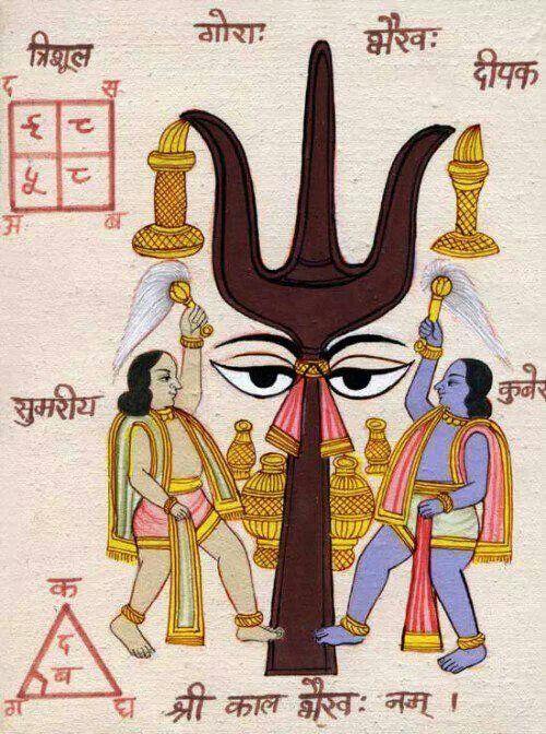 34 best images about sanskrit on pinterest language hindus and sanskrit tattoo. Black Bedroom Furniture Sets. Home Design Ideas