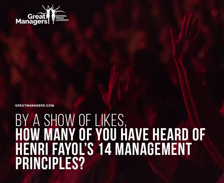 Henry Fayol was one of the most influential contributors to modern concepts of management. Like if you know this powerful management theory!