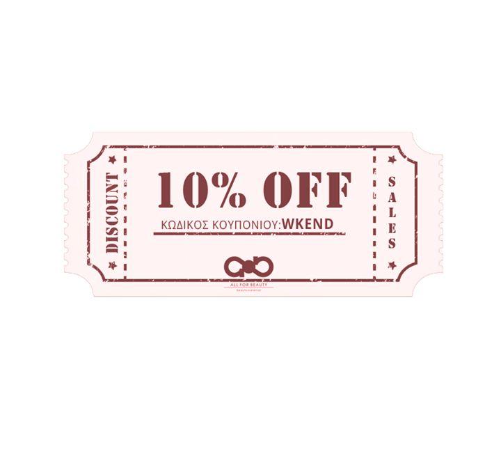 ΧΡΌΝΙΑ ΠΟΛΛΆ ΕΛΛΆΔΑ   Γιορτάζουμε την επέτειο του ' ΌΧΙ ' λέγοντας ΝΑΙ στις προσφορές!  Κουπόνι Weekend και αυτό το Σαββατοκύριακο για να αγοράσεις τα αγαπημένα σου προϊόντα με επιπλέον έκπτωση 10% !  Μην πεις ΌΧΙ !!!   Ισχύει μέχρι και την Κυριακή 29/10/2017.  Go: https://a4b.gr/?p=13660  #a4bgr   #coupons   #weekend - facebook.com/a4b.gr