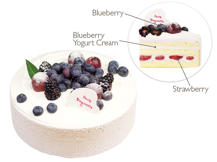Paris Baguette Bakery Café | Blueberry Yogurt Cake
