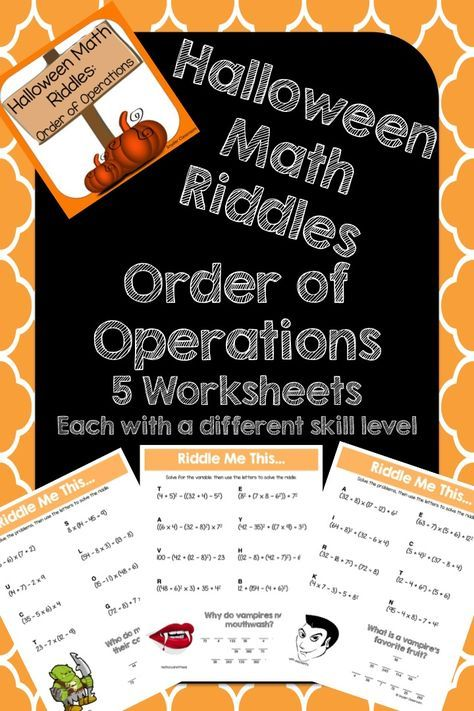 how to make a order of operations