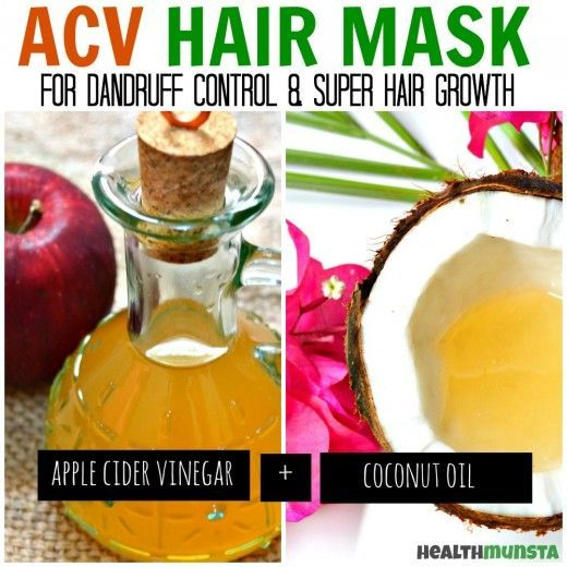 Coconut oil is the best oil out there for super strong hair growth. Coupled with the cleansing action of apple cider vinegar, this hair mask accelerates hair growth by eliminating free radicles that are blocking your hair follicles.: