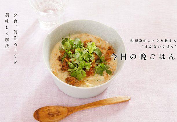 豆乳坦々うどん:まろやかな旨味と後を引く辛さがたまらない坦々うどん。挽肉やシイタケ、竹の子、長ねぎなど具沢山で大満足。