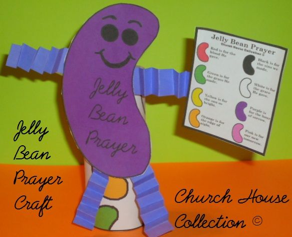 Jelly Bean Prayer Toilet Paper Roll Easter Craft For Sunday School Kids