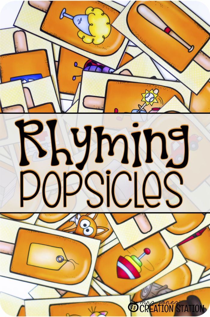 Rhyming popsicles card game for preschoolers and kindergarten, fun way to learn in Summer!