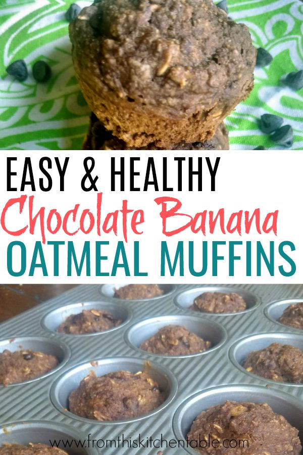 These chocolate banana oatmeal muffins are easy an…
