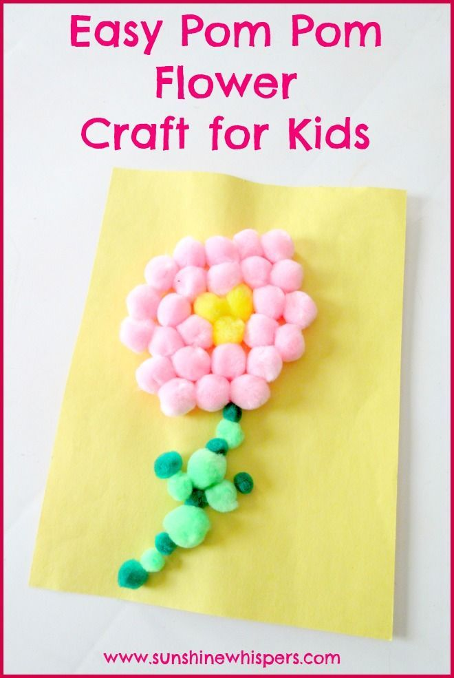 Easy Pom Pom Flower Crafts For Kids Easy Toddler Crafts Flower Crafts Kids Mothers Day Crafts For Kids