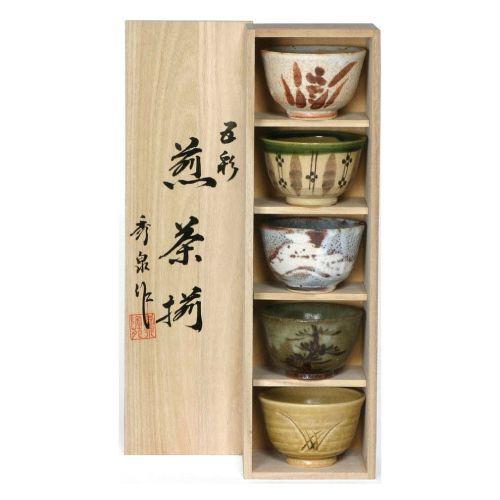 Japanese Teacup Set (Tea lover gifts) Asian | Packaging Design | Product Branding