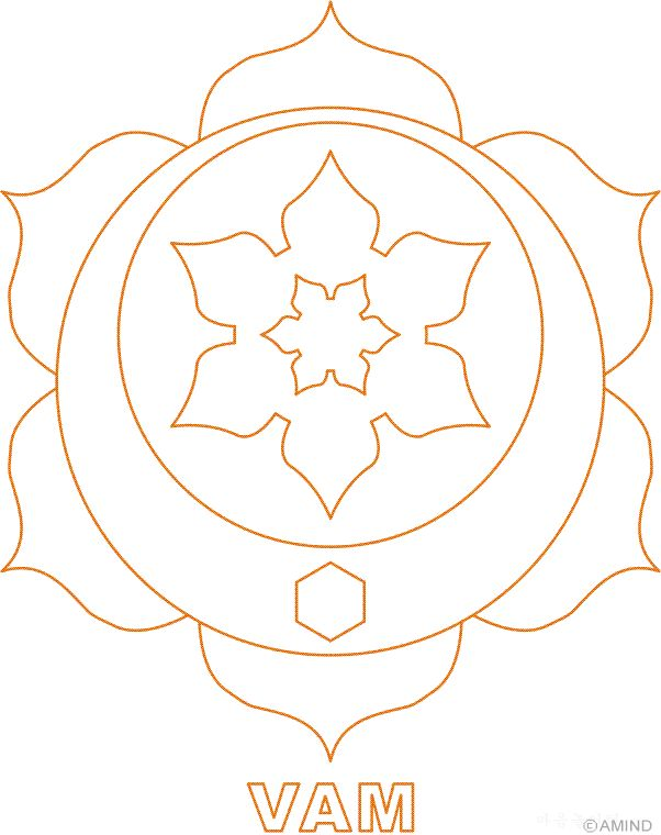 free chakra coloring pages - photo#8