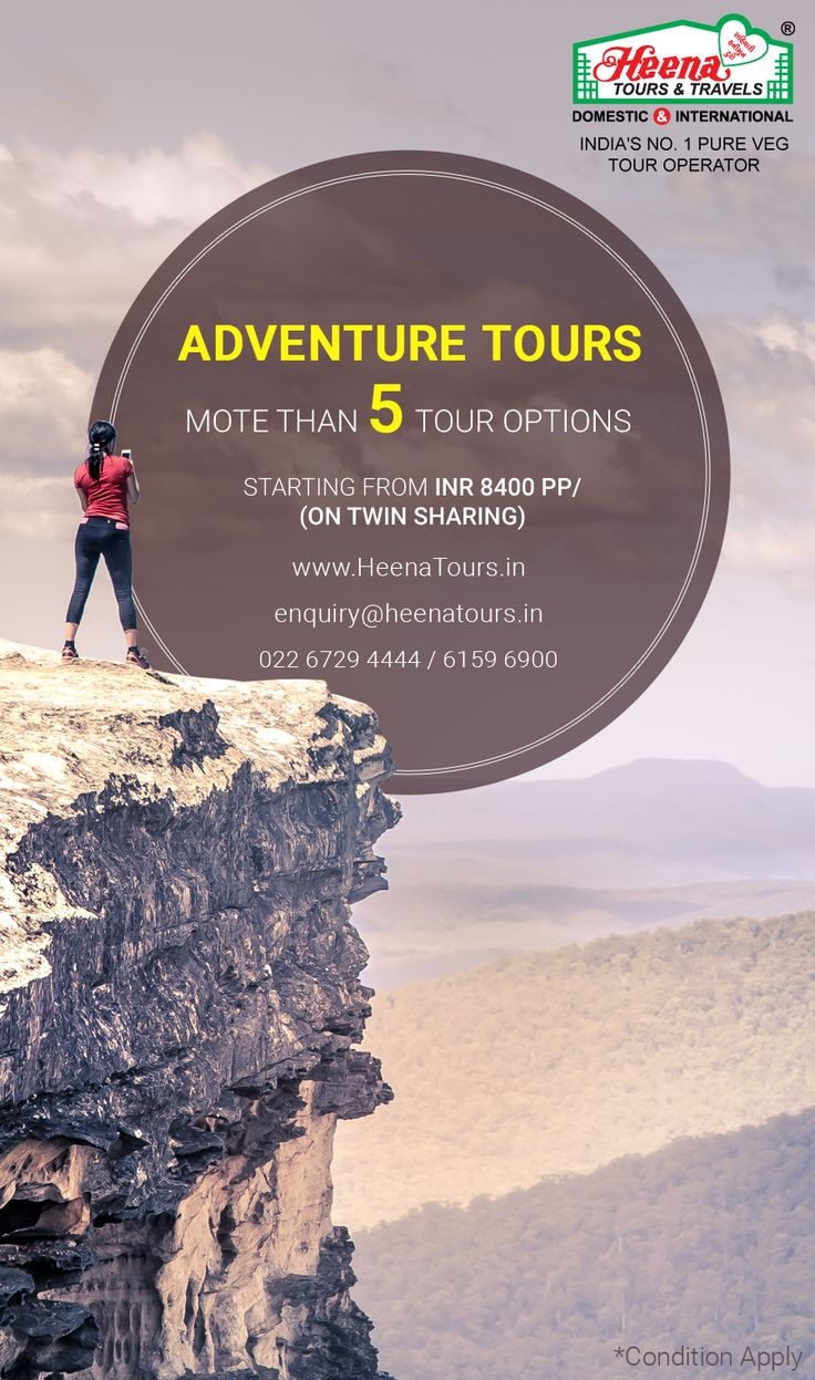 Adventure Tours..!! More then 5 tour options available.