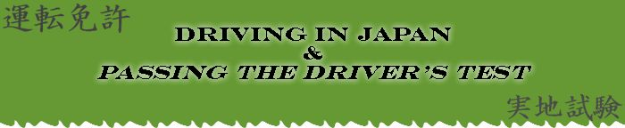 """""""Driving in Japan and Passing the Driver's Test"""""""