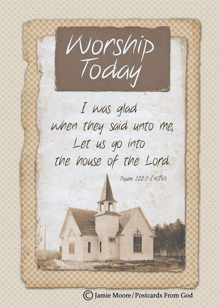Lord, may our hearts be filled with praise as we gather to worship You!  https://www.facebook.com/PostcardsFromGod/