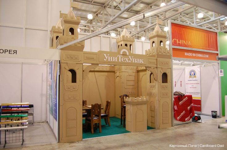 Cardboard castle_001 (800x532) копия