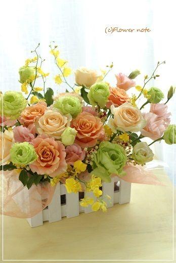 【今日の贈り花】お父さまの退院のお祝花|Flower note の 花日記 (横浜・上大岡 アレンジメント教室)