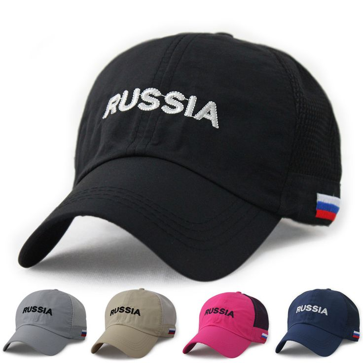 $5.59 (Buy here: https://alitems.com/g/1e8d114494ebda23ff8b16525dc3e8/?i=5&ulp=https%3A%2F%2Fwww.aliexpress.com%2Fitem%2FRUSSIA-Snapback-Men-Baseball-Cap-Women-Caps-Hats-For-Men-Bone-Casquette-Vintage-Sun-Hat-Gorras%2F32790227426.html ) RUSSIA Snapback Men Baseball Cap Women Caps Hats For Men Bone Casquette Vintage Sun Hat Gorras 5 Panel Winter Baseball Caps for just $5.59
