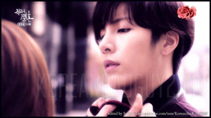 No Min Woo & Park Shi Yun / Greatest Marriage [ 노민우 & 박시연 / 최고의 결혼] Craz...