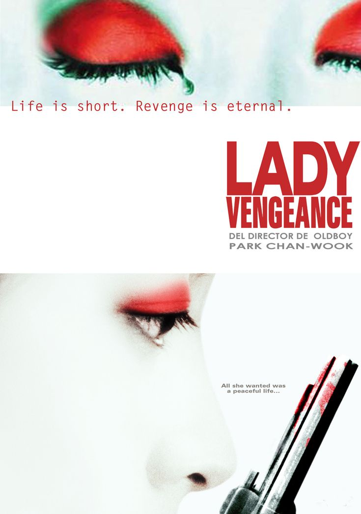 Sympathy for Lady Vengeance - Director: Park Chan-wook