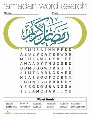 Ramadan Second Grade Word Search Community & Cultures Worksheets: Ramadan Word Search
