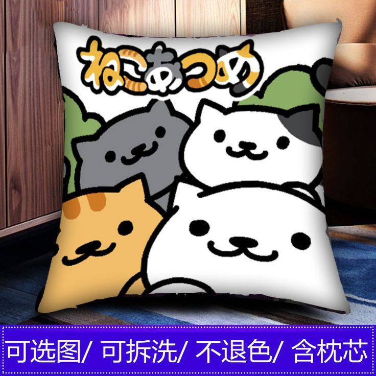 Cute Neko Pillow : 1000+ images about Things I Want on Pinterest Drunk woman, Mulan and Gravity falls waddles