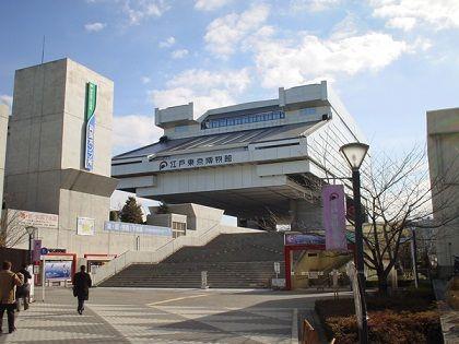 Tokyo Edo Museum Photos