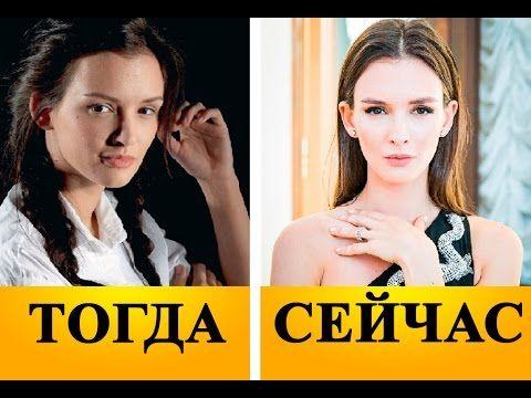 Паулина Андреева тогда и сейчас (фильмография)