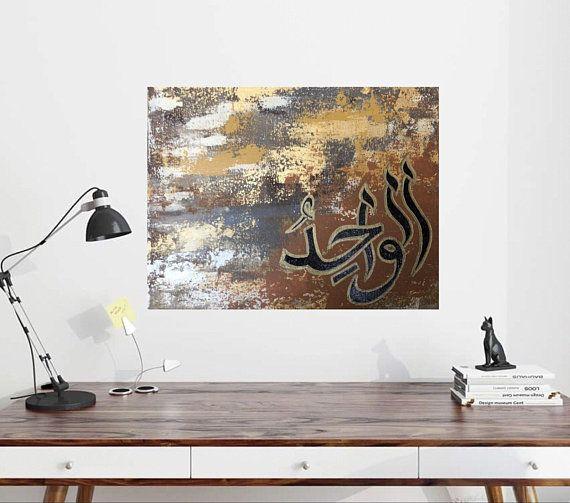 Islamic Wall Decor Islamic Abstract Painting Islamic Canvas