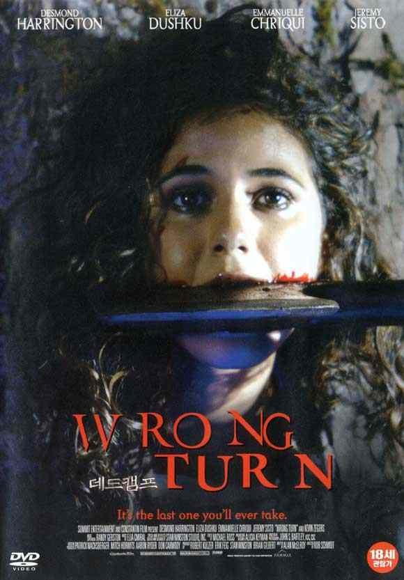 Wrong Turn - alll of 'em are lots of fun