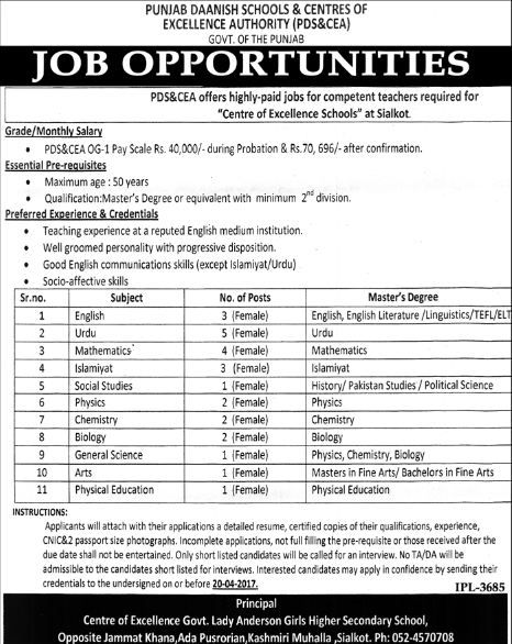 Jobs Title:  Latest Female Teachers Jobs in Punjab Danish School systems Sialkot in Many Subjects  Jobs Designation:  Teachers for Math Biology Physics  Qualification Required:  MA MSC B.ED  Jobs Location:  Sialkot  Salary Package:  40000  Source Jobs:  Danish School Systems  Categories:  Danish School jobs in sialkot GOVT JOBS Danish School System jobs Sialkot Female Teachers jobs Teachers jobs April 2017 2017 latest jobs in danish school system danish school systems jobs in sialkot april…