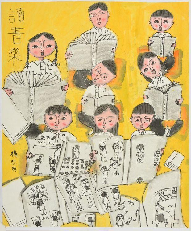 Medaile škole za kolekci malby a kresby: Yueng Yan Ki (9 let), Simply Art, Hong Kong, Čína