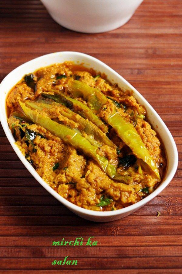 Mirchi ka salan, Hyderabadi mirchi ka salan, side dish for biryani, recipe with step by step photos! Recipe @ http://cookclickndevour.com/mirchi-ka-salan-recipe-how-to-make #cookclickndevour #recipeoftheday #sideidshrecipes #mirchikasalan #indianfoodrecipes #veganrecipes