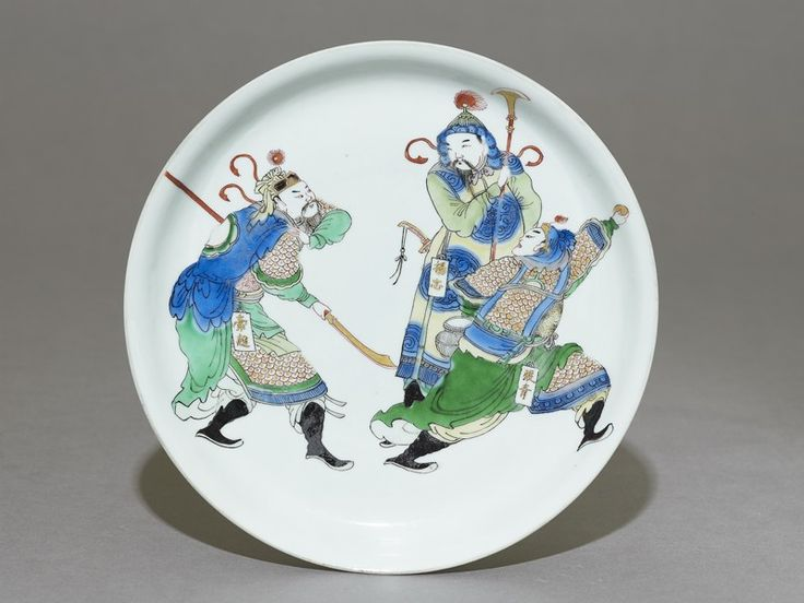 Dish with figures from the novel The Water Margin, 1680 – 1720, Kangxi period, Qing Dynasty (1645 – 1911).Jingdezhen kilns,porcelain, with famille verte overglaze enamels;3.1 cm (hei…