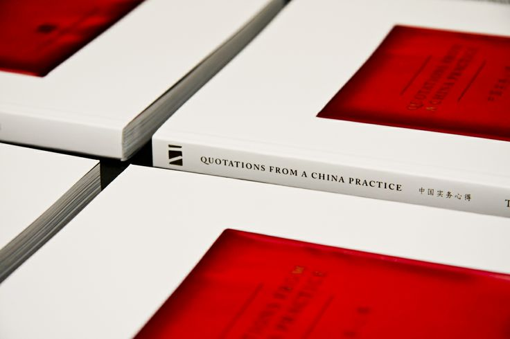 Quotations from a China Practice