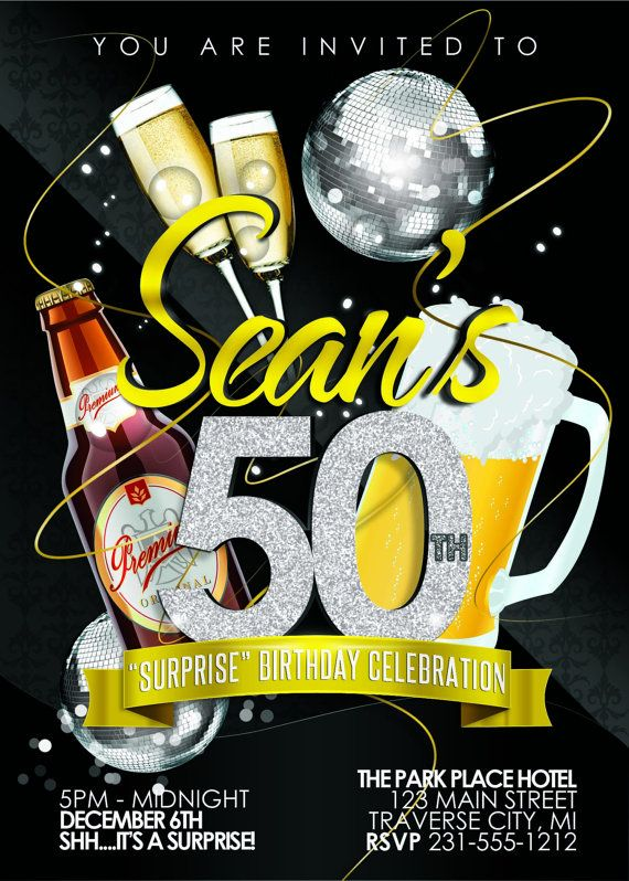 67 best adult birthday party invitations images on pinterest adult beer birthday invitations adult beer birthday party invitations with mug and bottle filmwisefo