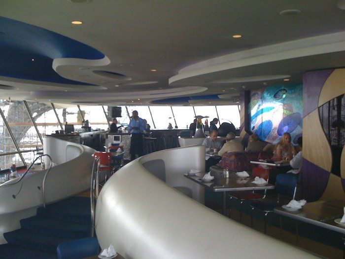 Encounter Restaurant - Los Angeles, CA, États-Unis