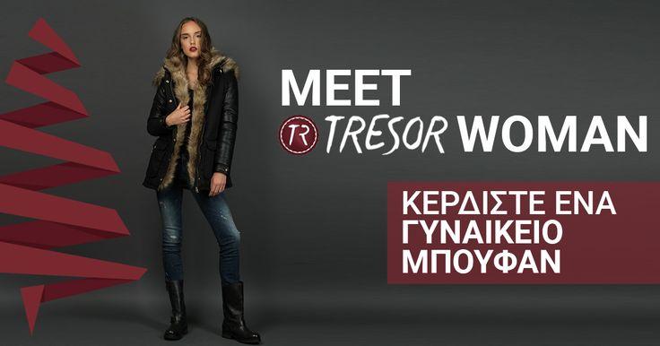 Πάρε Μέρος και ΕΣΥ στον Διαγωνισμό και Γνώρισε την Νέα Collection της ΤRESOR WOMAN. Η κλήρωση θα πραγματοποιηθεί στις 21/12/2015