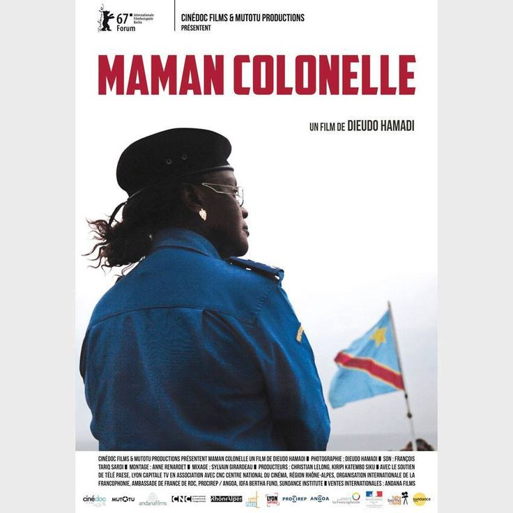 Maman Colonelle (Mama Colonel) by Dieudo Hamadi.  Berlinale Forum documentaries.  Poster.