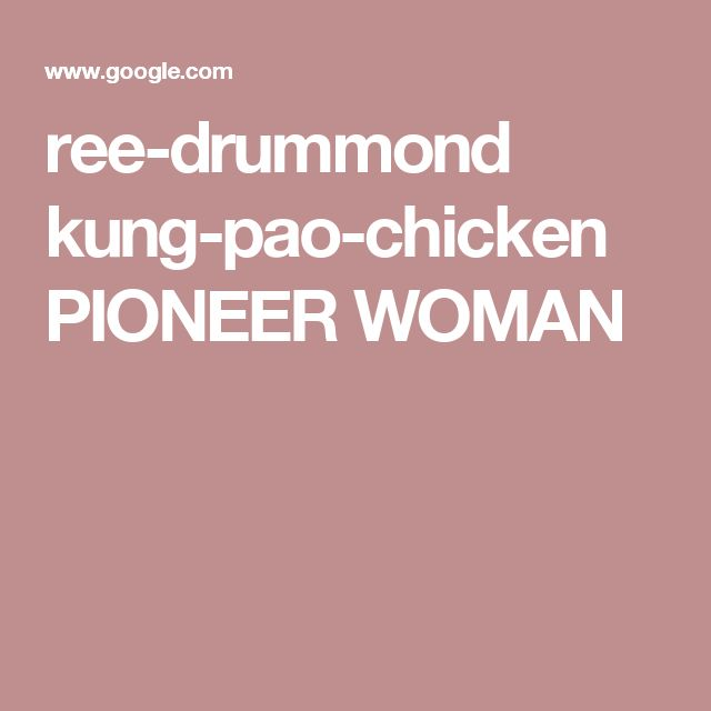 ree-drummond kung-pao-chicken PIONEER WOMAN