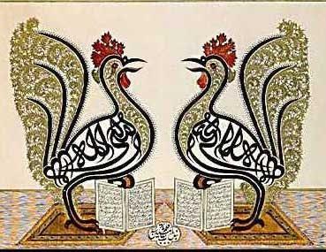 Calligraphy Islamic art - animals