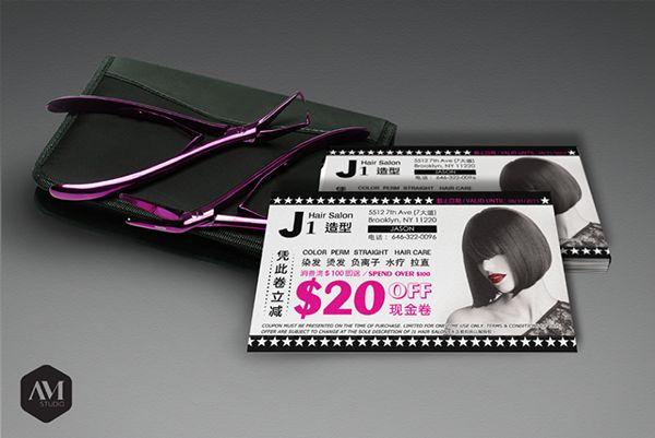 Prints // Menu on Behance// hair salon coupon design // coupons