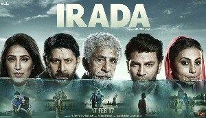 Irada-2017-Movie-MP3-SONG