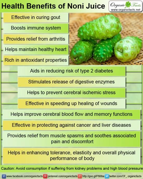 Health benefits of noni juice include prevention of cancer, protection and healthy functioning of liver maintenance of cardiovascular health, relaxed muscles, relief from memory problems and conditions like gout and diabetes.