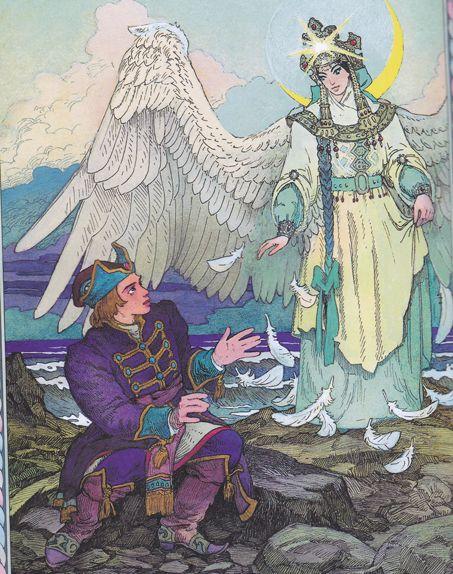 Картинки сказки царь лебедь