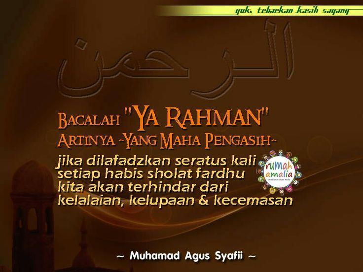 Ya Rahman