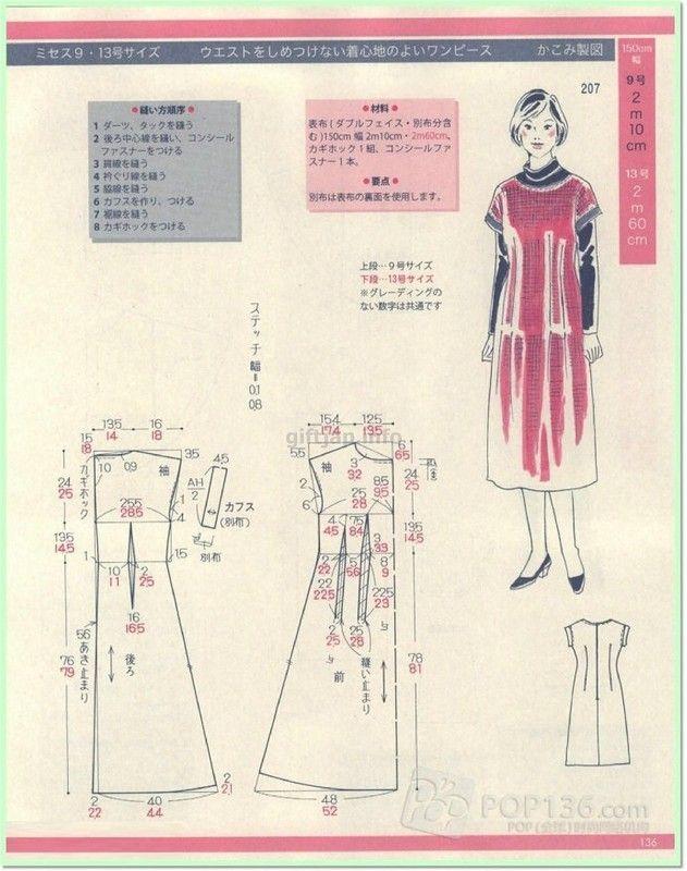 giftjap.info - Интернет-магазин   Japanese book and magazine handicrafts - Lady boutique No.11 2014